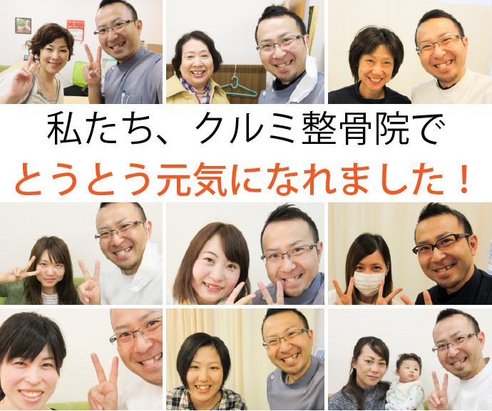 menu_cvs