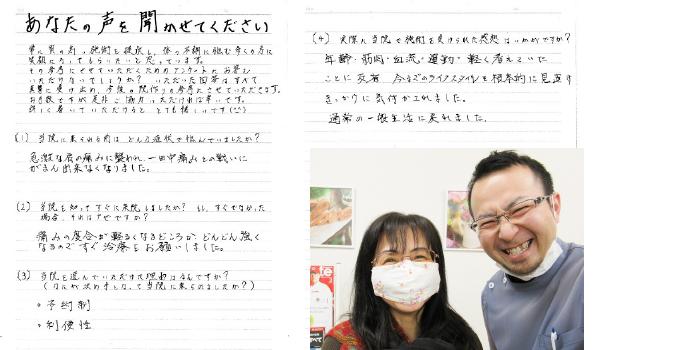 cv_kawaguchi_image