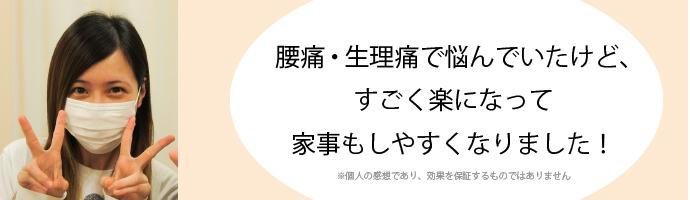 cv_line2