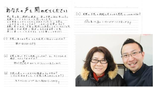 cv_mishima_image
