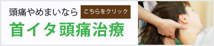 top_neck_banner